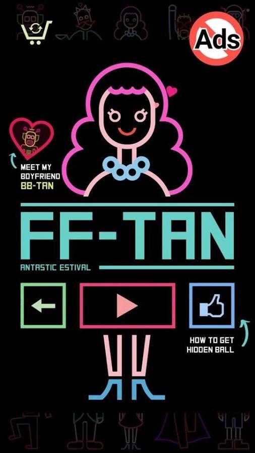 FFTAN截图
