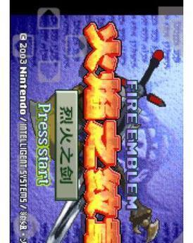 火焰纹章-烈火之剑pad版下载_火焰纹章-烈火之剑v2.06