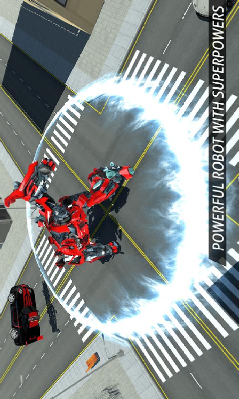 空中机器人截图