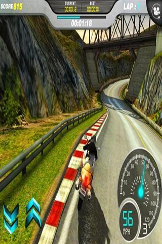 梦幻自行车涡轮冲刺3D截图