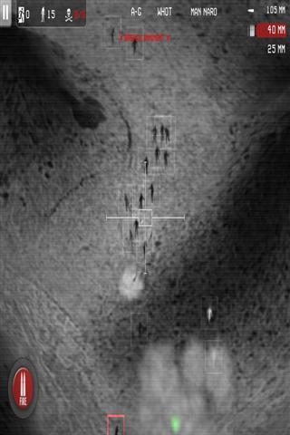 世界 深岩之渊 炮艇的坠落 第一条线索在哪 - 炮艇坠落第一条线索在哪