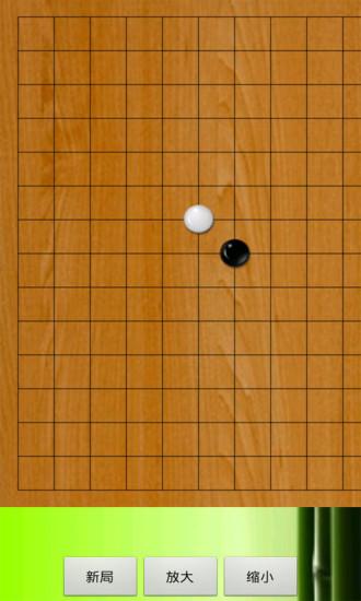 五子棋手机版图片