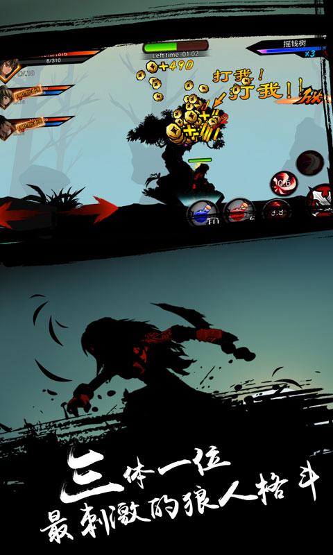 超神格斗杀破狼截图