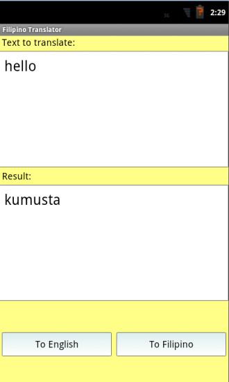 菲律宾翻译词典