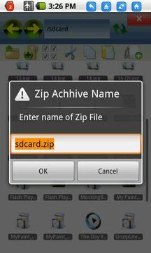 Android Uzip(免费版)