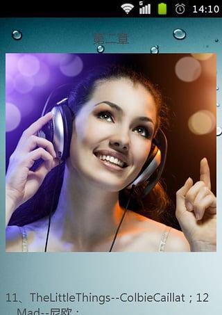 求好听的英文歌,而且适合做手机铃声,最好是女声唱图片