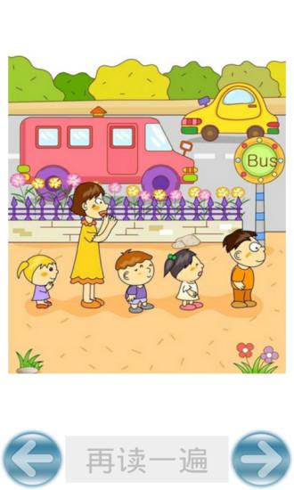 天使宝宝幼儿园