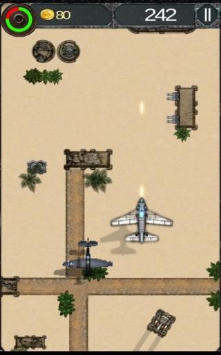飞机的冲突