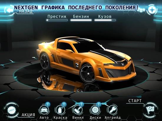 X赛车:交通漂移 无限金币版