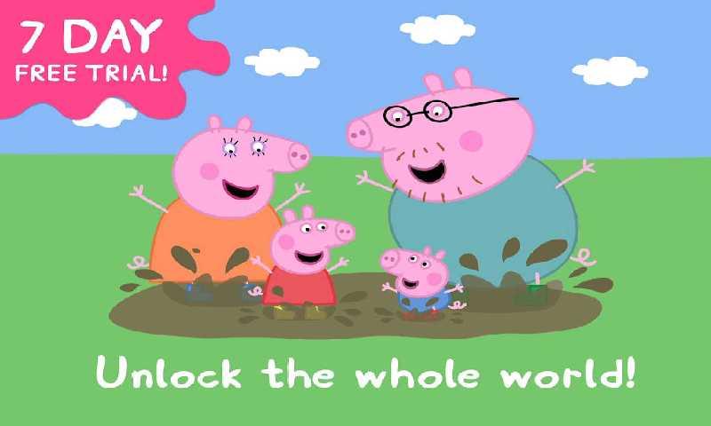 小猪佩奇的世界截图