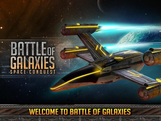 星系保卫战 无限金币版