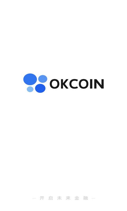 OKCoin截图