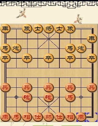 中国象棋大师对阵分享展示图片