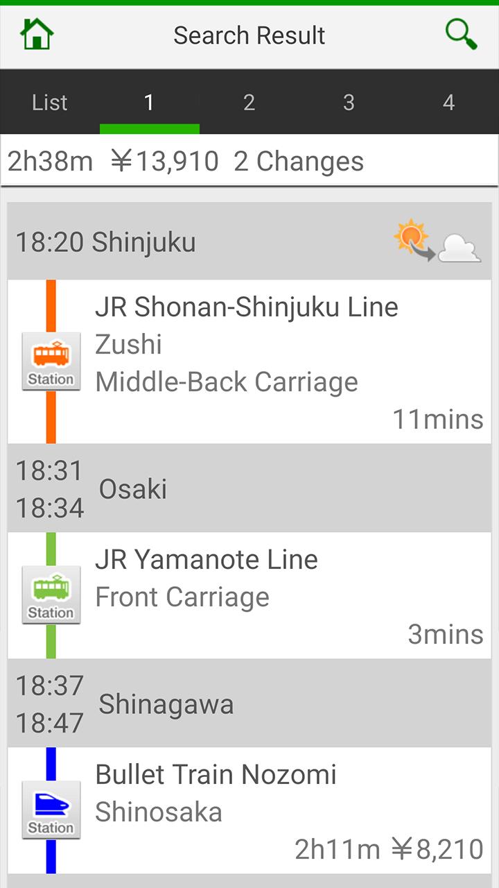 NAVITIME日本旅游截图