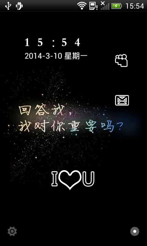 iloveyou-91主题图片