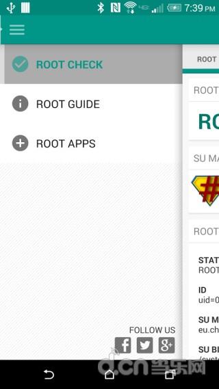 Root Check截图