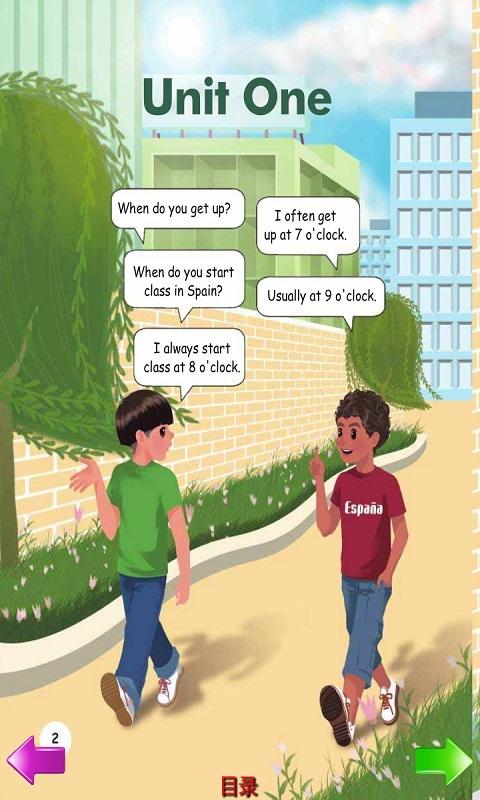 其他应用 小学英语五年级下册                    知识重点,单词拼写图片