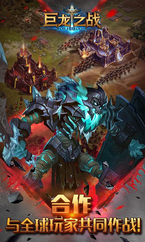 巨龙之战—兽人的混乱之治