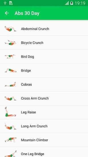30天健身挑战截图