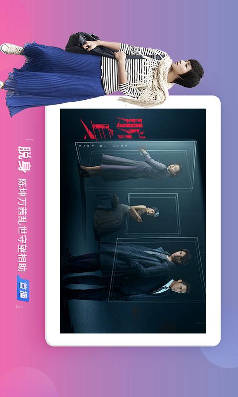 搜狐视频HD