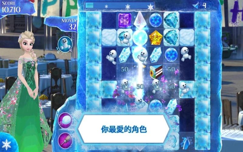 冰雪奇缘:冰纷乐 直装版截图