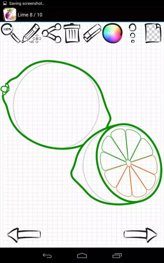 学画画水果