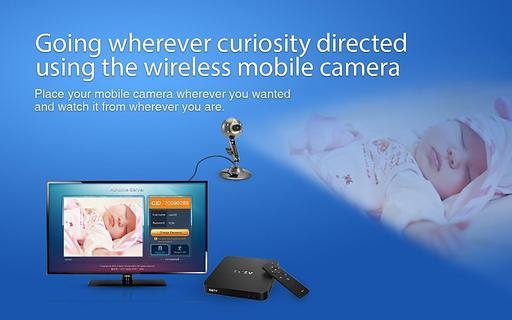 掌上管家 TV版 - 家庭安全视频监控