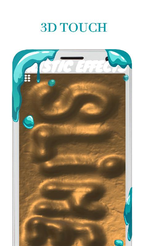 粘液模拟器游戏截图