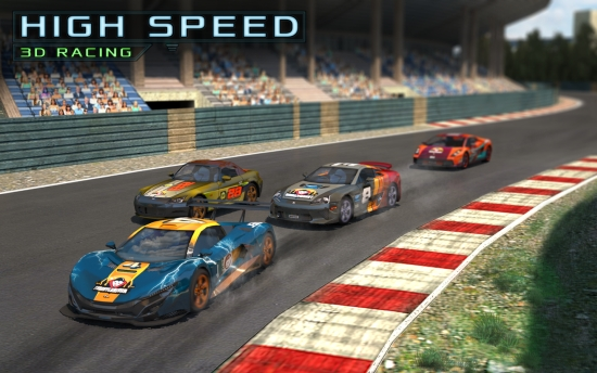 急速3D赛车 破解版
