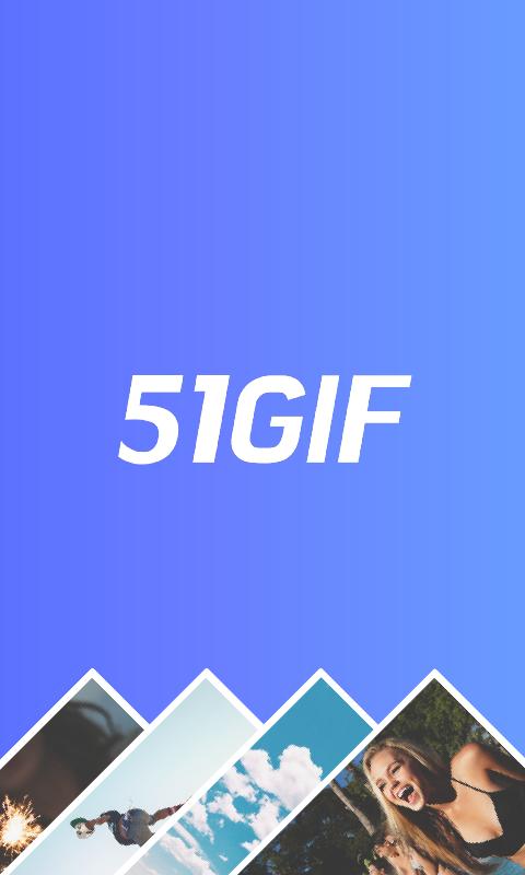 51GIF截图