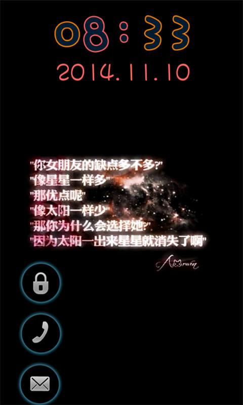qq空间小男生图片带文字九宫格