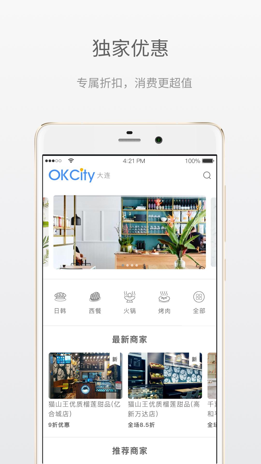 OKCity