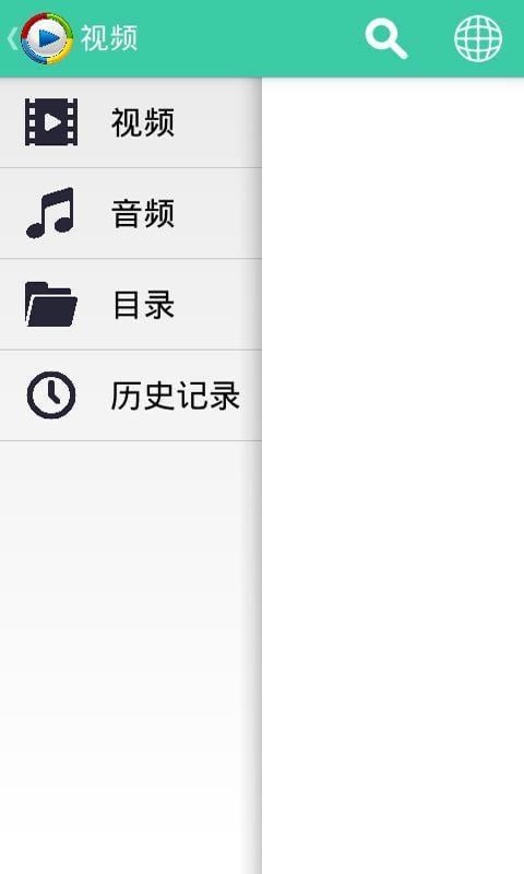 手机视频播放器截图