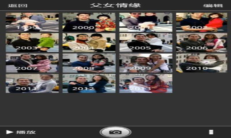 Camera2.0