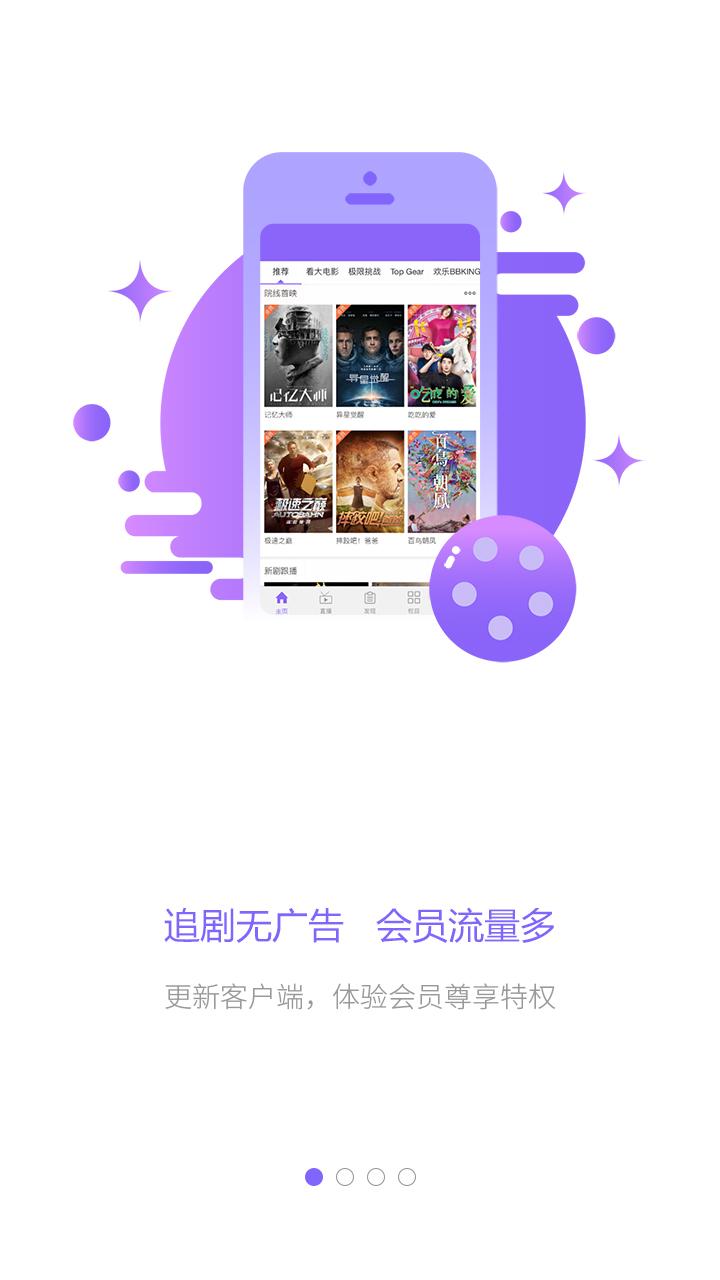 重庆城截图