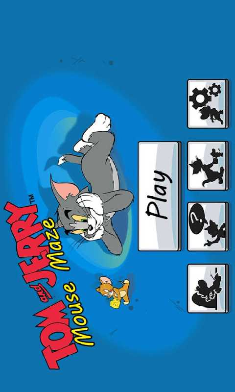 猫和老鼠:迷宫逃亡截图