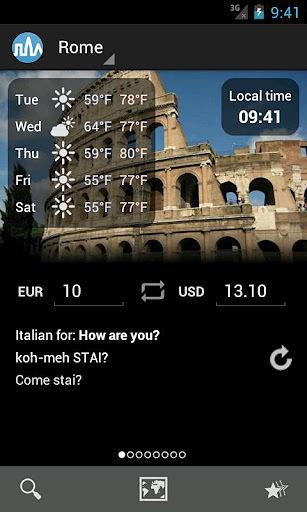 罗马旅游指南截图