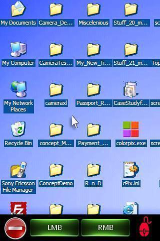 远程电脑共享