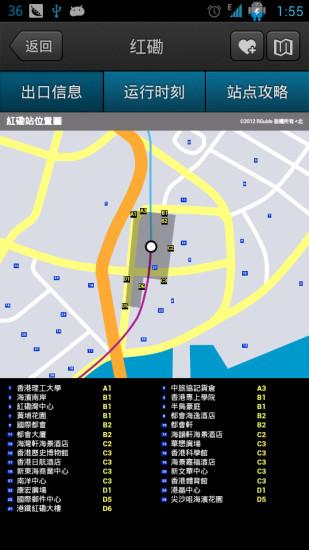 香港地铁轻轨