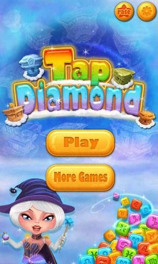 钻石消消消 修改版截图