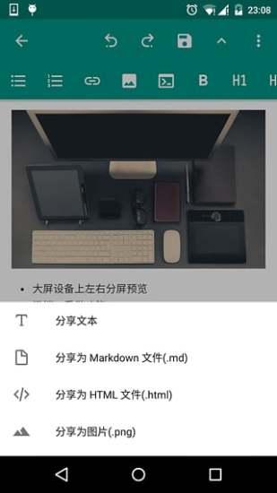 MarkdownX