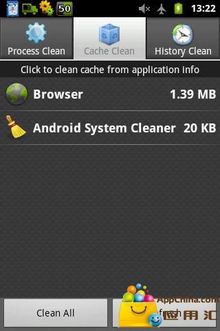 安卓系统清理