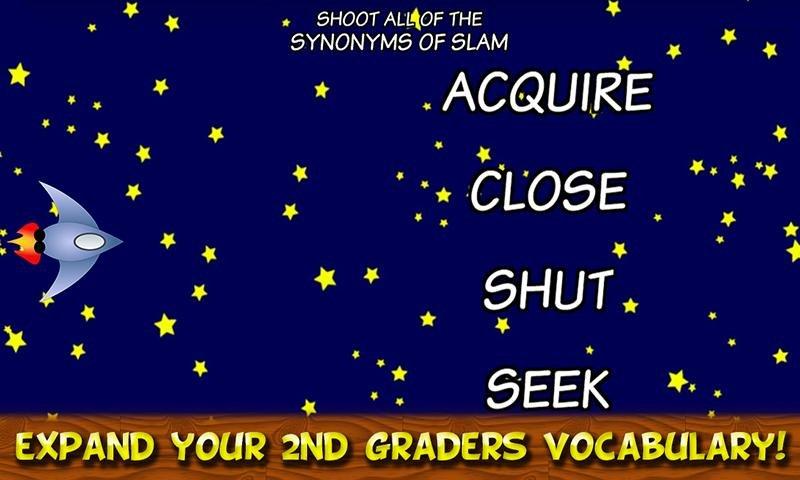 二年级学习截图