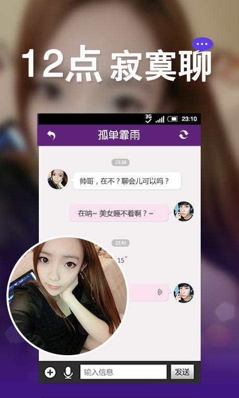 贴吧 qq 斗鱼tv 交友 世纪佳缘 yy直播 映客app 米聊 花椒 yy语音 玩图片
