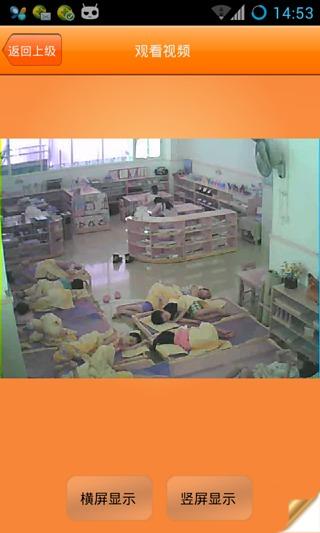 数字幼儿园