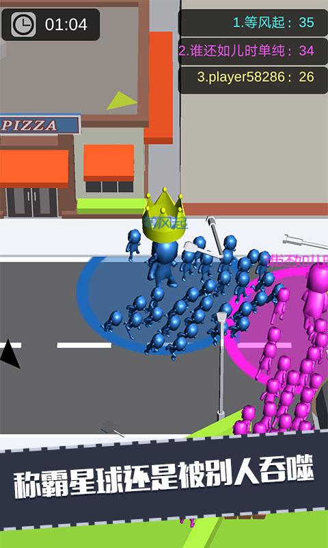 拥挤城市_拥挤城市安卓版_乐商店
