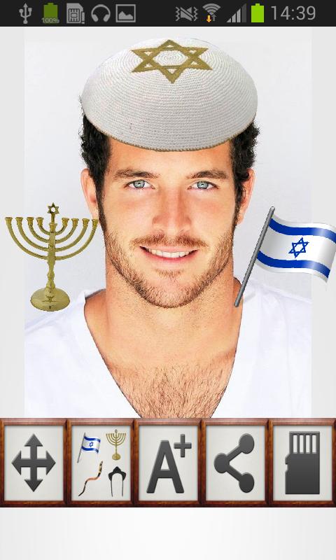 犹太摄影亭截图
