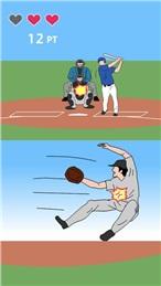 奇怪的投手截图