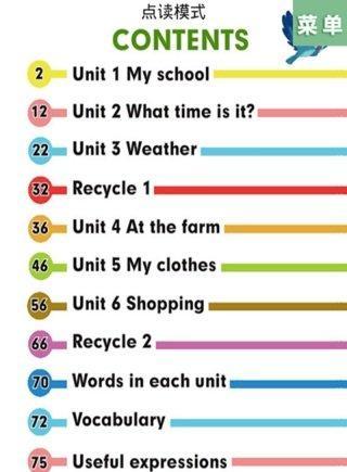 英语点读 四年级下截图