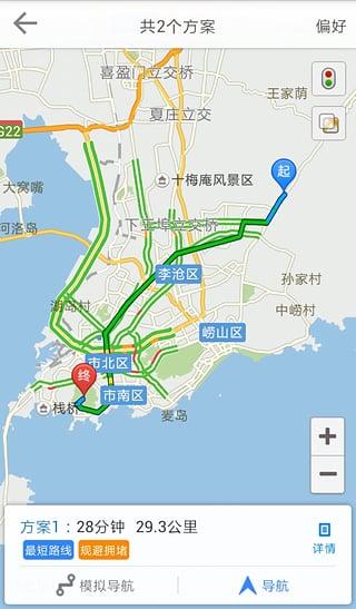 青岛智能交通截图